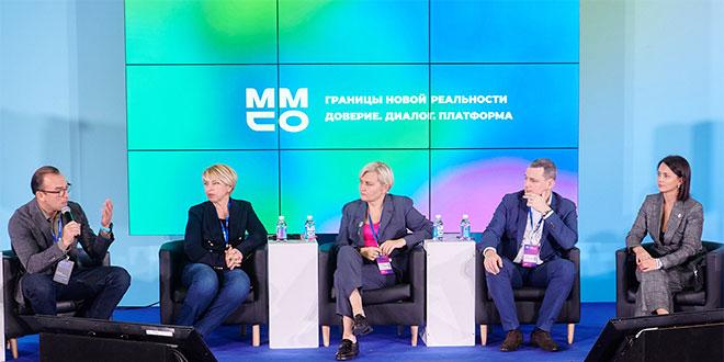 ММСО 2021