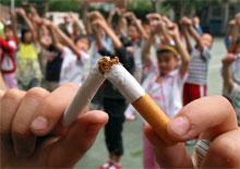 профилактика курения