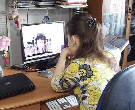 слушатель онлайн курса