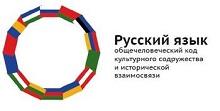Акция «Открытый урок русского языка» стартовала в Ульяновске