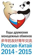 В Пекине состоялась заседание Подкомиссии по молодежному сотрудничеству