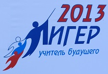 На Всероссийском форуме «Селигер 2013» собрались молодые преподаватели вузов и учителя