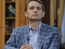 Председатель Госдумы Сергей Нарышкин хочет ввести в школах предмет «Народы и культура России»