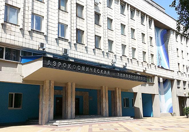 сгау, здание университета