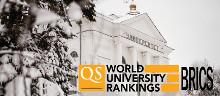 В апреле 2010 года ТГУ получил статус Национального исследовательского университета, в 2013 году вошел в список 15 вузов, которые получают субсидирование на вхождение в топ-100 мировых рейтингов университетов.