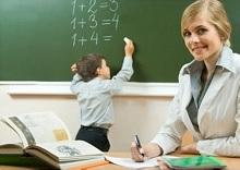 Реформа образования в России затрагивает серьезную проблему – подготовки педагогического состава.
