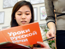 русский и азиатский языки