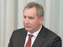 Рогозин: В вузах необходимо открыть профильные кафедры под руководством генеральных конструкторов