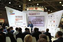 На форуме-выставке «Госзаказ-2014» в Москве объявлены победители конкурса, обучающие специалистов в сфере госзакупок.
